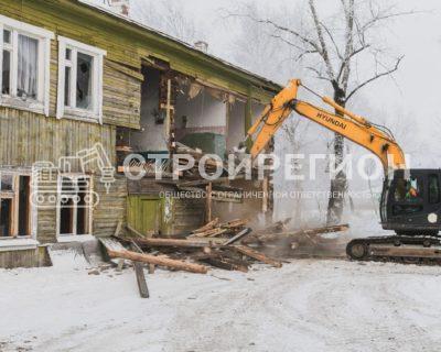 Ликвидация ветхого жилья