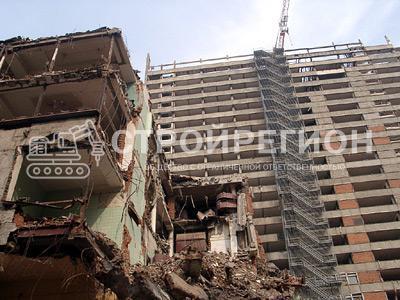 Ликвидация старых зданий как форма обновления города
