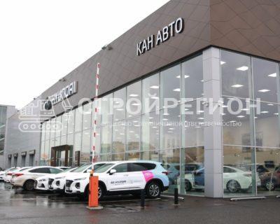 Автосалон «КАН-АВТО»