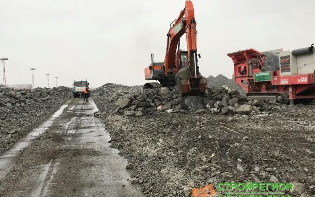 Демонтаж взлетно-посадочной полосы аэропорта г. Минеральные Воды.